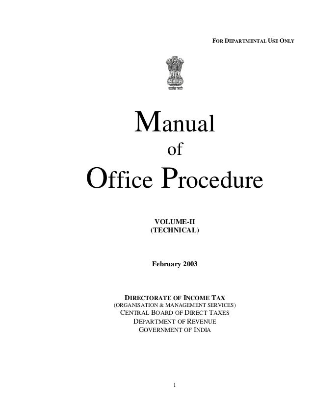 office policy and procedure manual